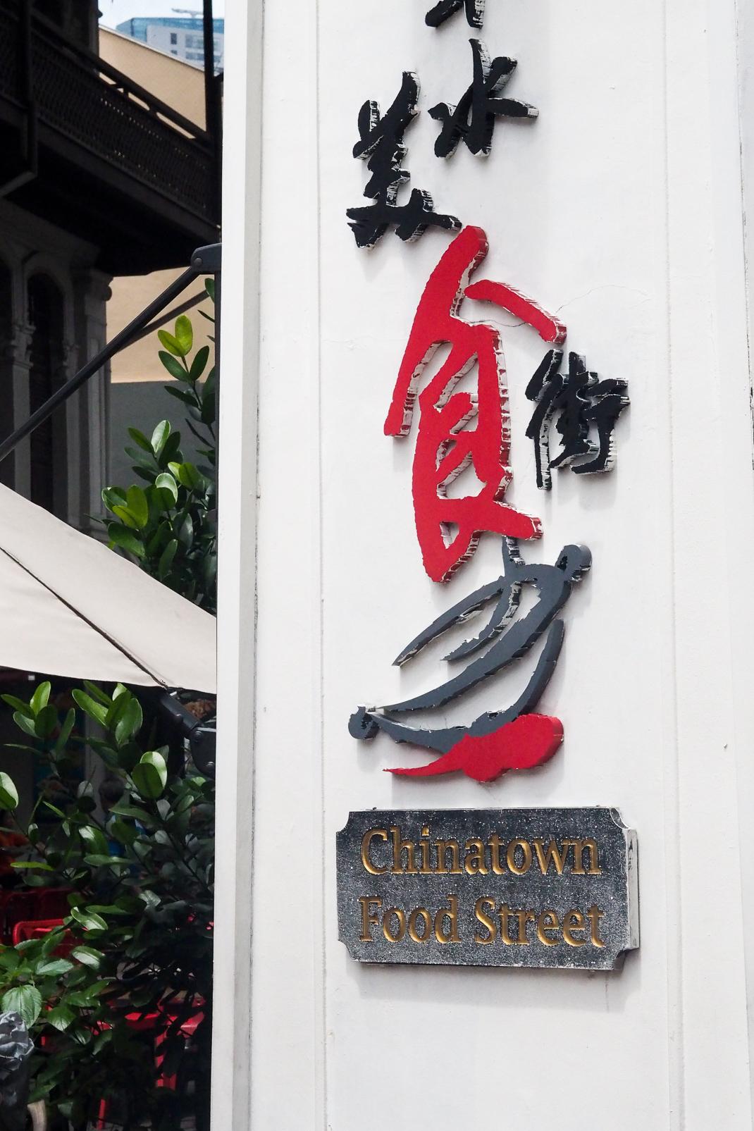 food street, chinatown singapore